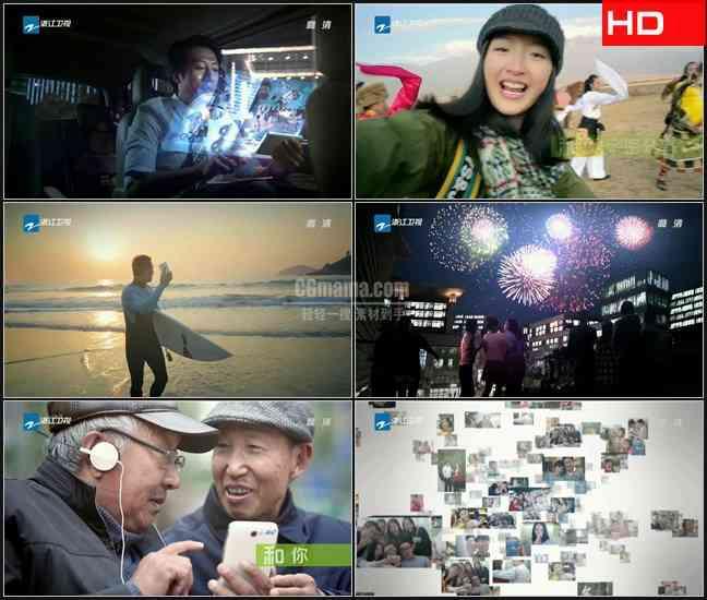 TVC6070通讯- 中国移动4G CN