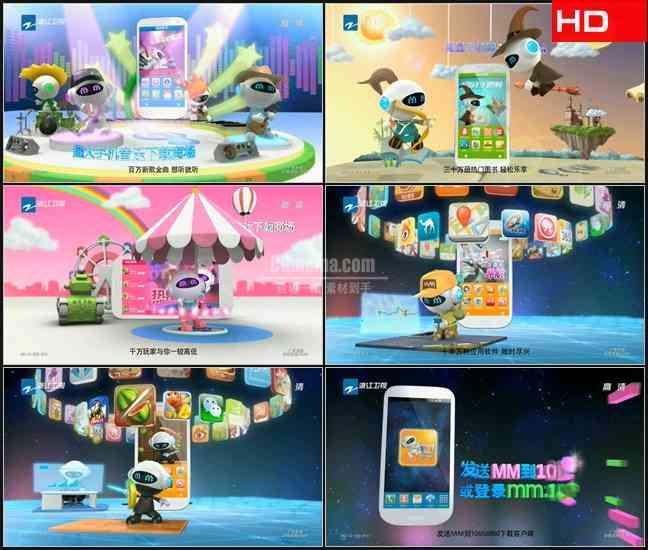 TVC6074通讯- 中国移动MM CN