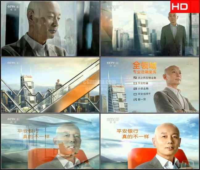 TVC6111金融- 平安银行(葛优) CN