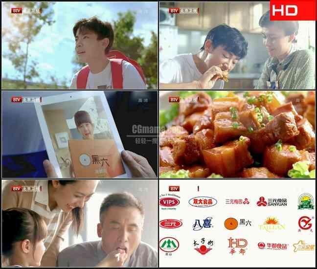 TVC6129食品- 首农集团 CN