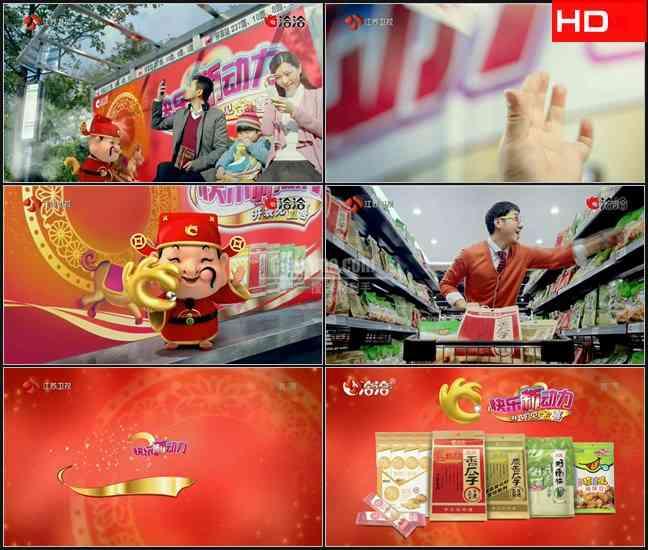 TVC6137食品休闲- 洽洽 CN