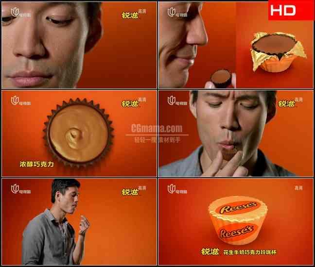 TVC6175食品巧克力- 锐滋 CN