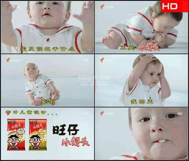 TVC6204食品糕饼- 旺仔小馒头 CN