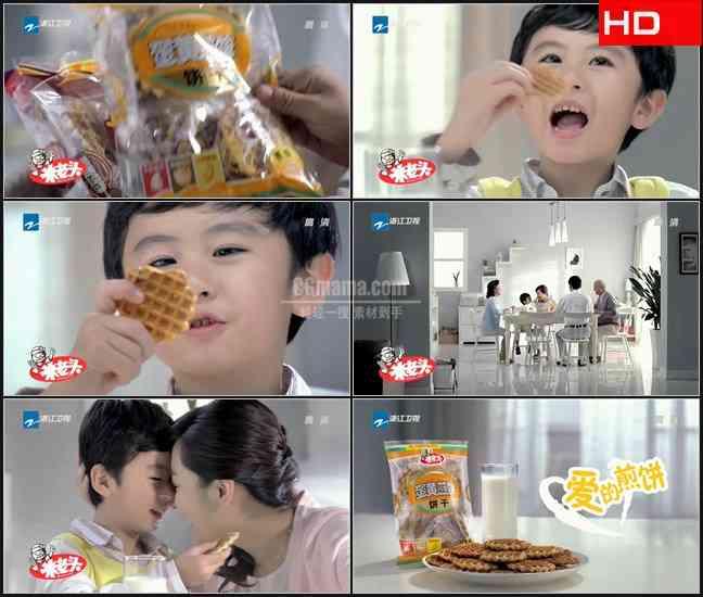 TVC6207食品糕饼- 米老头蛋黄煎饼 CN
