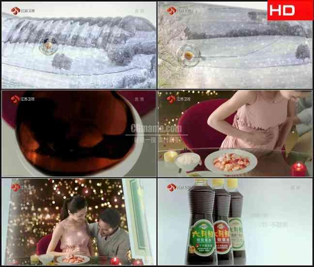 TVC6228食品调料- 六月鲜酱油 CN