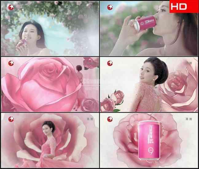 TVC6312饮料功能- 九朵玫瑰花汁(林志琳) CN