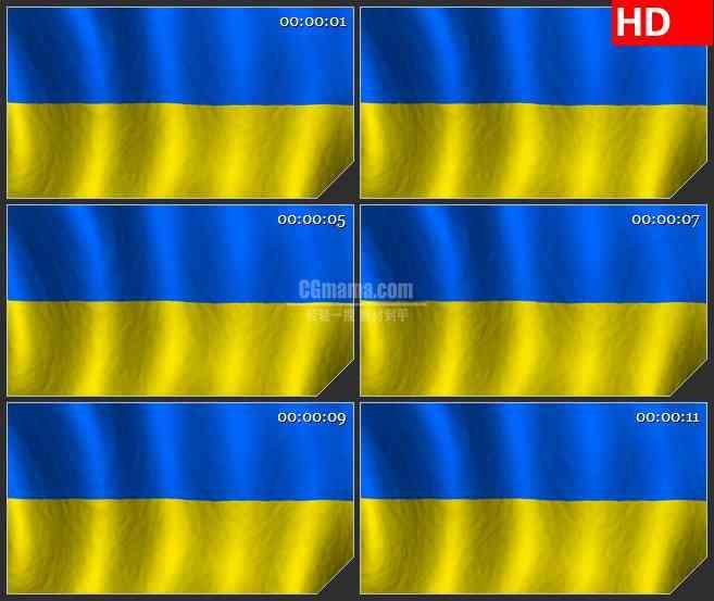BG1347-乌克兰国旗三维动画飘动动态LED高清视频背景素材