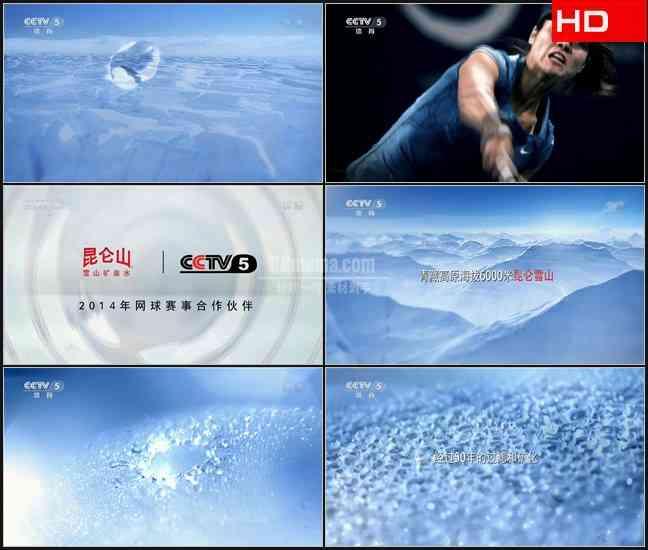 TVC6358饮料水- 昆仑山雪山矿泉水 CN2