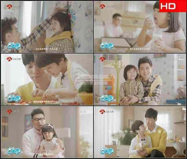 TVC6364饮料牛奶- 伊利QQ星 CN