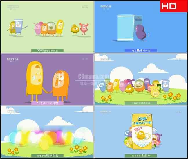 TVC6365饮料牛奶- 伊利QQ星 CN