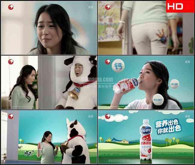 TVC6393饮料牛奶- 美汁源果粒奶优 CN