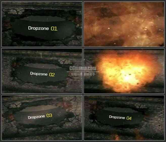 AE2653-炮火冲击下的墙壁 墙壁爆破 图文展示