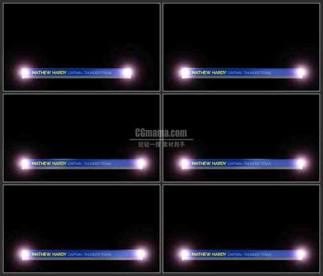 AE2669-蓝色光晕栏目条 文本展示