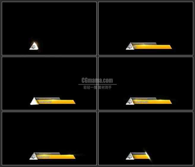 AE2687-旋转的金字塔栏目条 文本展示