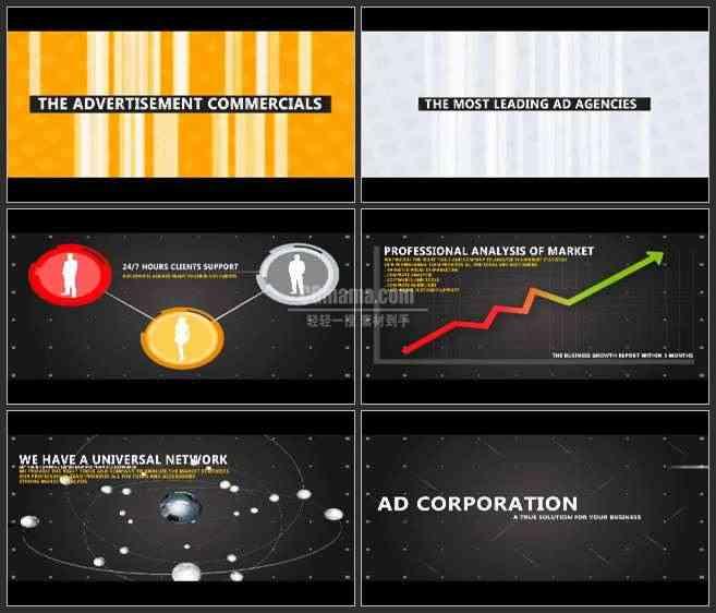 AE2744-二维动画 商务类宣传模板 图文展示