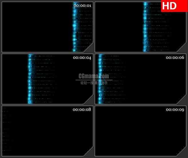 BG1374-带alpha通道的透明粒子光效高清特效合成视频素材