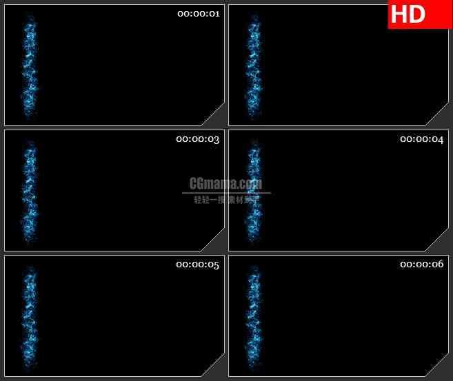 BG1375-带alpha通道的透明粒子光效滚动高清合成特效视频素材