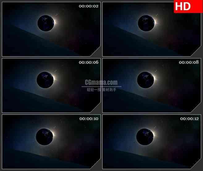 BG1512太空宇宙地球遮住太阳转动三维动画动态LED高清视频背景素材