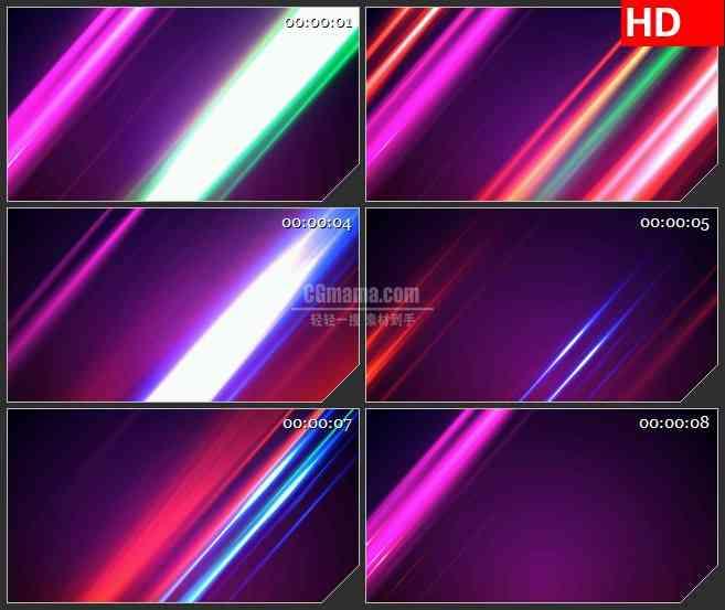 BG1592抽象七彩光线 速度光线 高清LED大屏视频背景素材