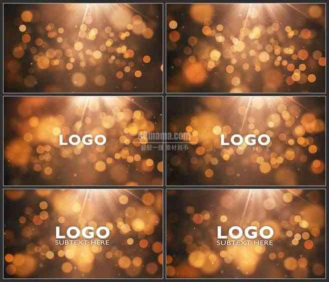 AE2773-暖色调粒子光晕 LOGO展示