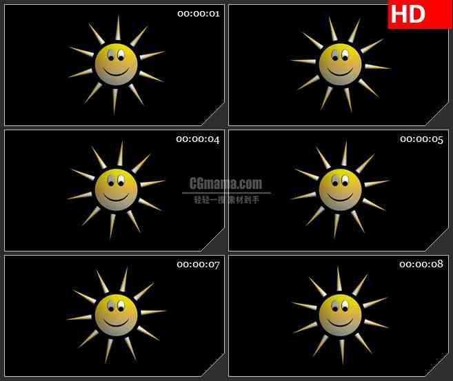 BG1703卡通太阳笑脸三维动画旋转动态LED高清视频背景素材