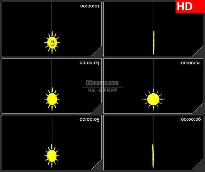 BG1795三维动画黄色卡通太阳旋转黑色背景动态LED高清视频背景素材