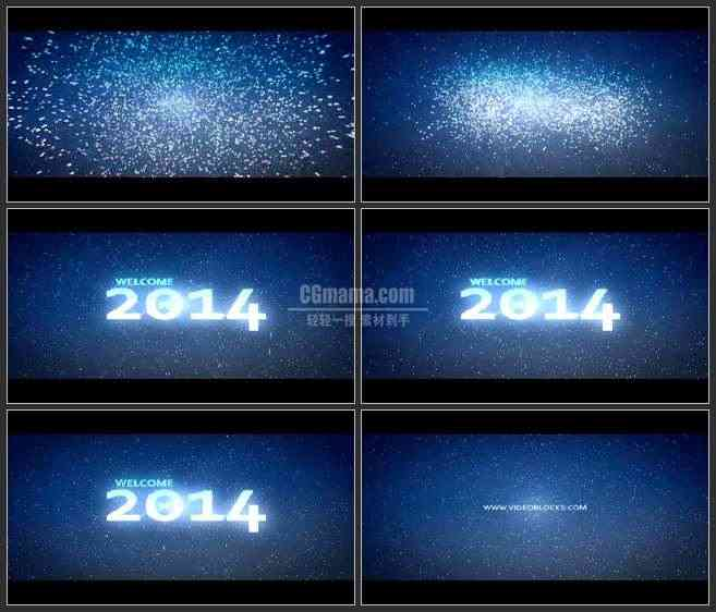 AE2889-闪耀的新年夜星空 宣传片