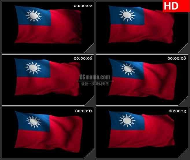BG1824台湾旗帜三维动画飘动透明通道动态LED高清视频背景素材