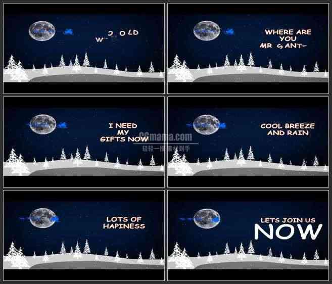 AE2904-圣诞节新年夜 动画 宣传片