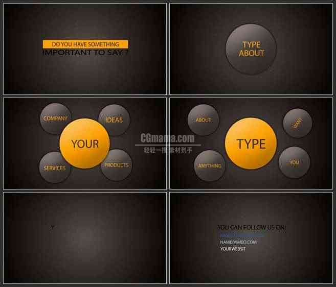 AE2928-文字动画 商务模板 文本展示