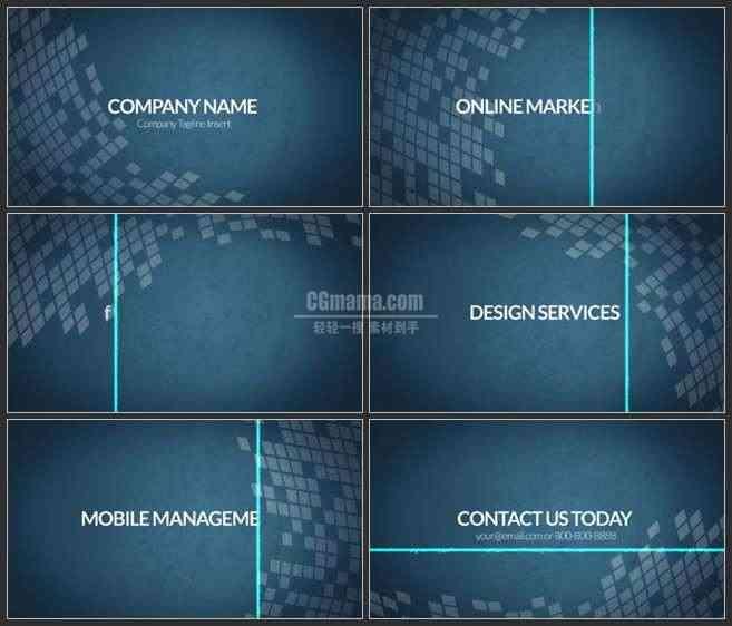 AE3003-企业宣传模板 文本展示