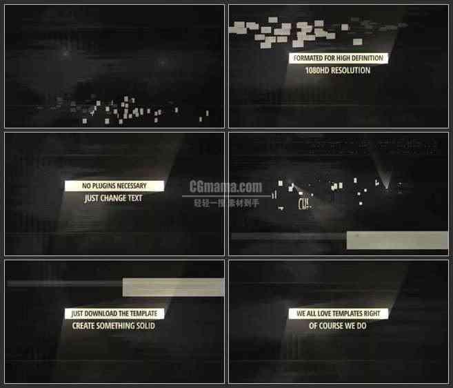 AE3008-小故障干扰特效 暗色调 文本展示 宣传片