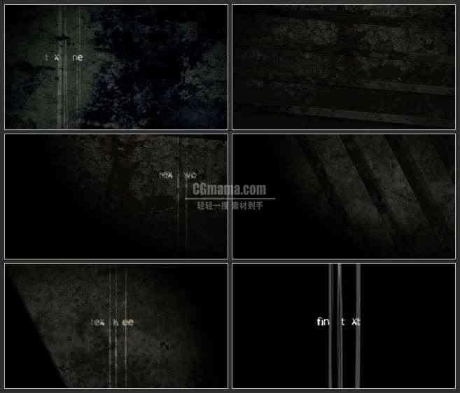 AE3015-晦暗的地牢 文本展示