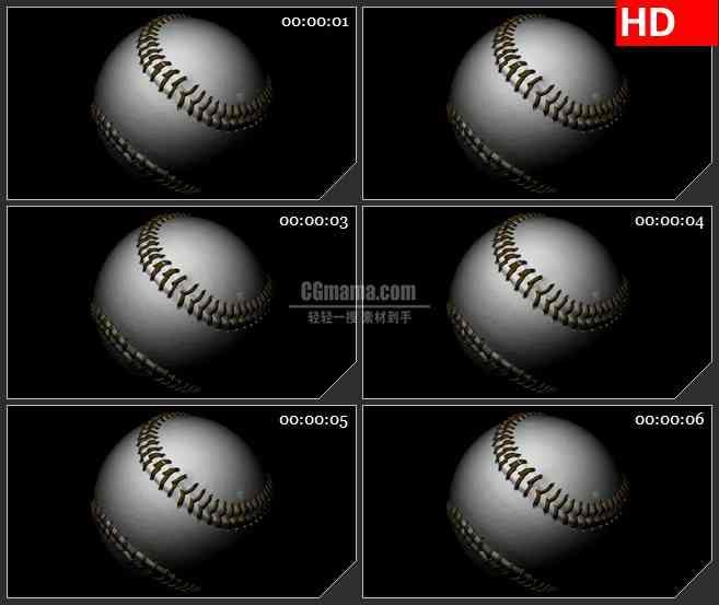BG1852透明的棒球alpha通道高清特效合成视频素材