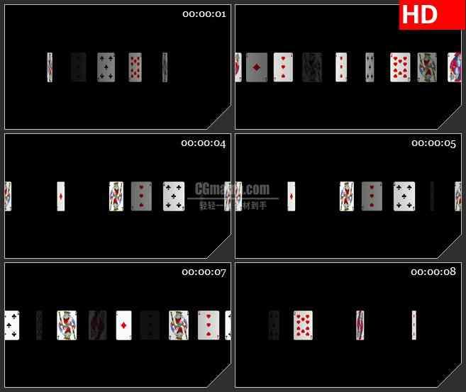 BG1872透明扑克牌alpha通道高清特效合成视频素材