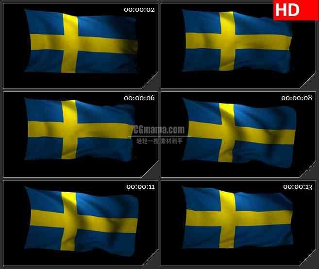 BG1874透明通道黑色背景三维动画瑞典国旗飘动动态LED高清视频背景素材