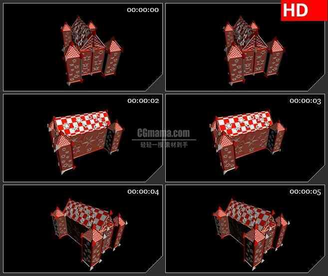 BG1925旋转的红色卡通房子房屋高清特效合成透明视频素材