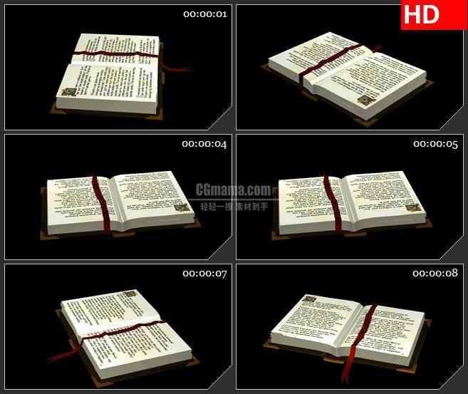 BG1931旋转的红色丝带的书籍圣经高清led大屏合成特效视频素材
