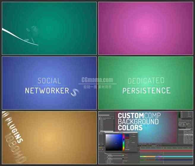 AE3067-变幻的色彩板  迅速排列的文字 文本展示