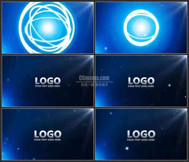 AE3124-蓝色夜空 运动的光环 LOGO文本展示