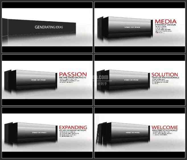 AE3225-黑色 百叶窗特效 文本展示 产品宣传