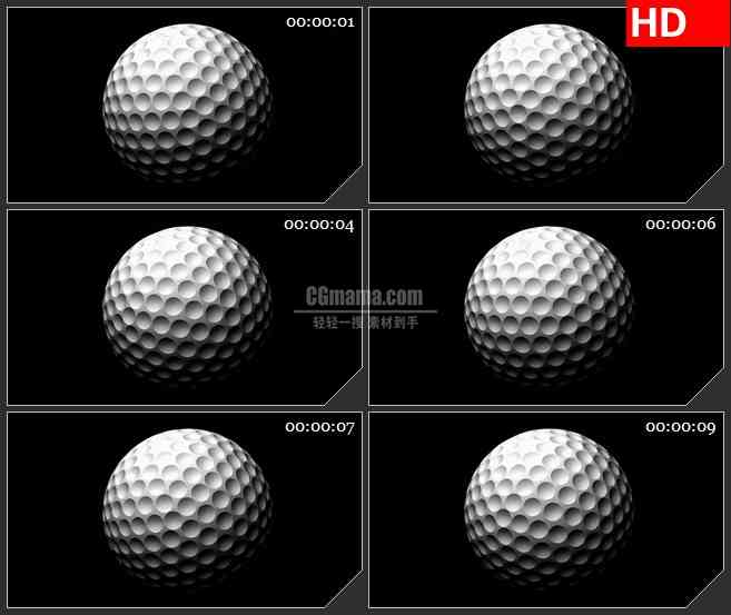 BG2024白色白色高尔夫球三维模型旋转黑色背景带透明通道动态LED高清背景素材