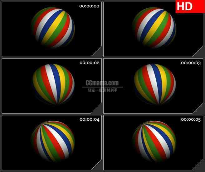 BG2036彩色皮球三维模型旋转黑色背景带透明通道动态LED高清视频背景素材