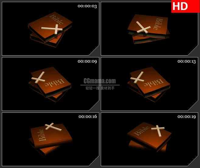 BG2165两本圣经十字架三维模型黑色背景带透明通道动态LED高清视频背景素材