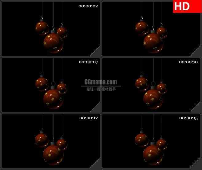 BG2185三颗红色圣诞节日彩球旋转透明通道合成素材动态LED高清视频背景素材
