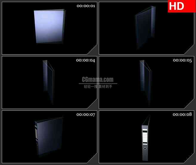 BG2187三维半透明公文夹文件夹转动黑色背景带透明通道动态LED高清视频背景素材