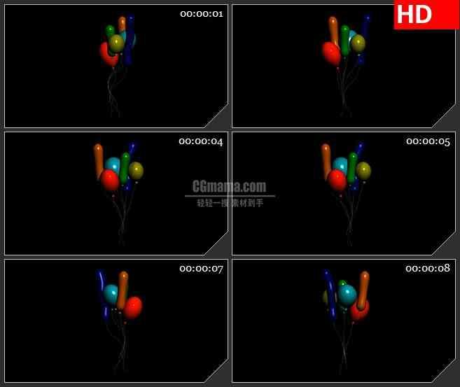 BG2237旋转的彩色气球三维模型黑色背景带透明通道动态LED高清视频背景素材