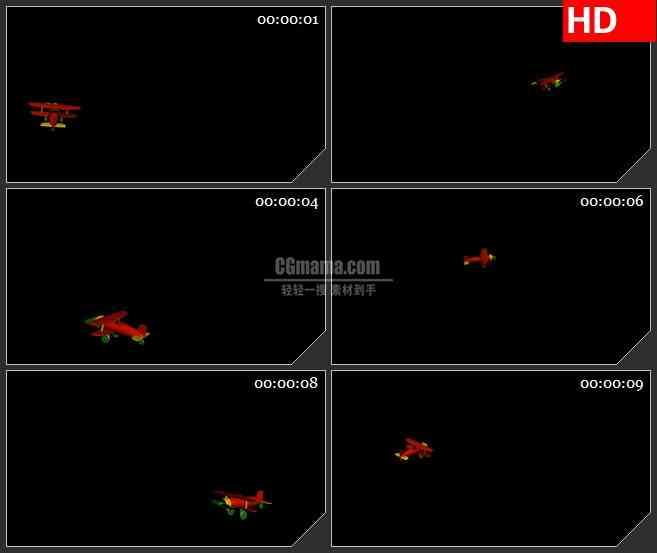 BG2294旋转飞行玩具飞机黑色背景带透明通道动态LED高清视频背景素材
