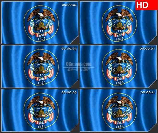 BG2322犹他州旗帜飘动三维动画动态LED高清视频背景素材