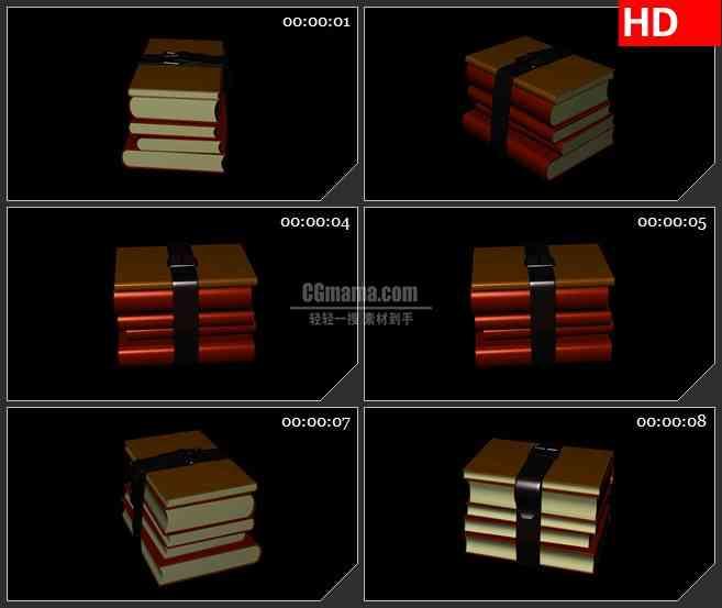 BG2342多本棕色书旋转高清led大屏视频背景素材